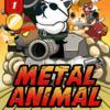 Metall Dyr